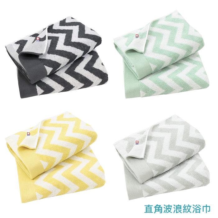 【樂活先知】『代購』 日本  今治毛巾 認證   毛巾  浴巾  直角波浪紋浴巾2件  四色可選