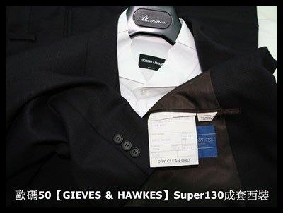 原價$75800歐碼50 Super130'【GIEVES & HAWKES】藍黑色細點點雙排扣成套西裝
