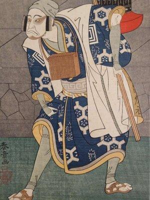 【三顧茅廬】 (拍賣稀品) 日本畫家 勝川 春章(1726或1743~1793) 的原創肉筆劃