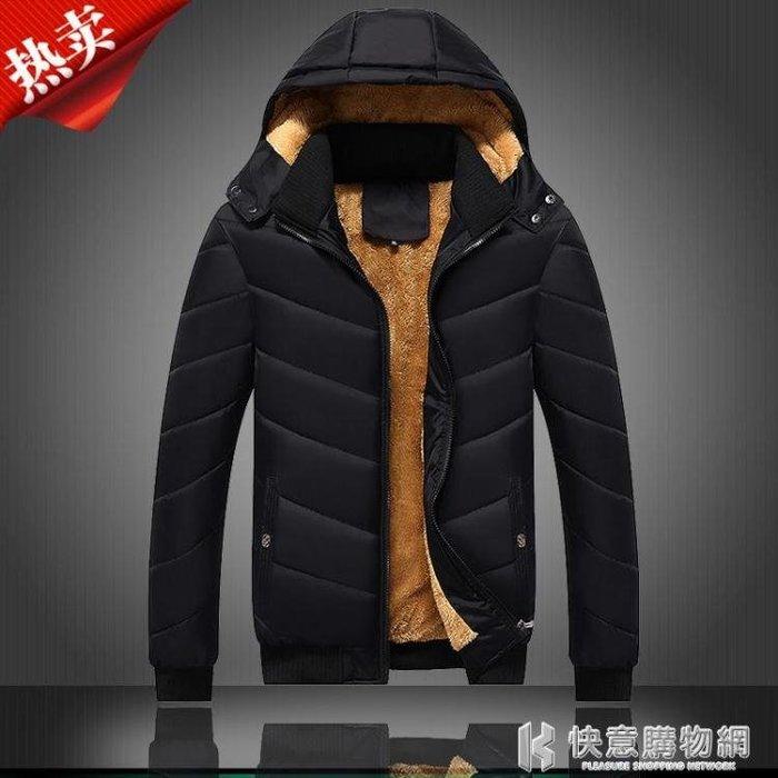 羽絨服棉衣外套男士冬裝士棉服加絨加厚修身帥氣短款冬季棉襖潮