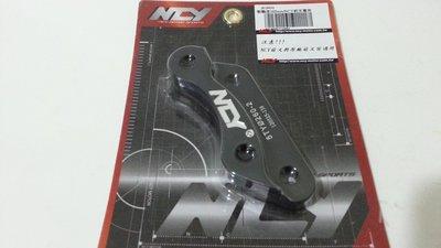 NCY 一代勁戰 舊勁戰 原廠卡鉗 改 260 卡鉗座 加大卡鉗座 卡座 後移座 260MM碟盤專用