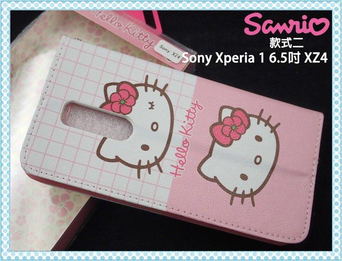 【閃電出貨】HelloKitty Sony Xperia 1 6.5吋XZ4 現代款白粉格子側掀皮套 XZ4款式2