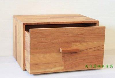 SCH 01 柚木實木家具*歡迎訂做~收納盒坐椅&窗邊置物盒&玄關穿鞋置物盒。柚木傢俱