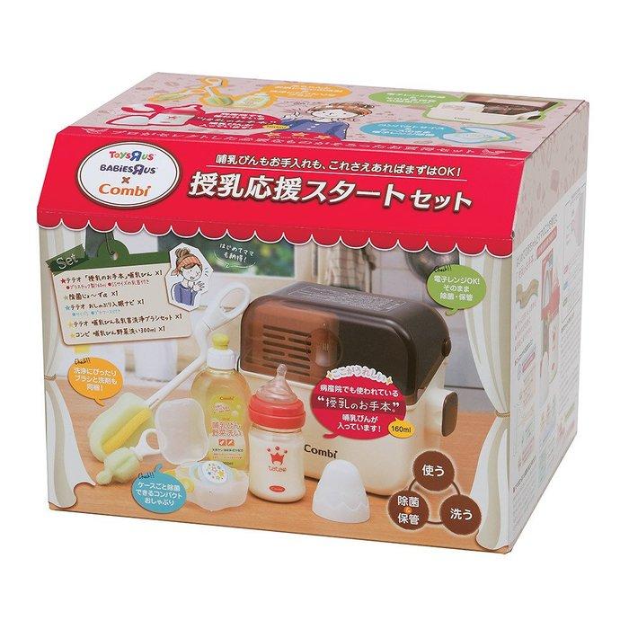 ..☆.。.【玩具反斗城】Combi☆.。支援新手媽味咪 新生寶寶奶瓶組盒~☆.。.:*