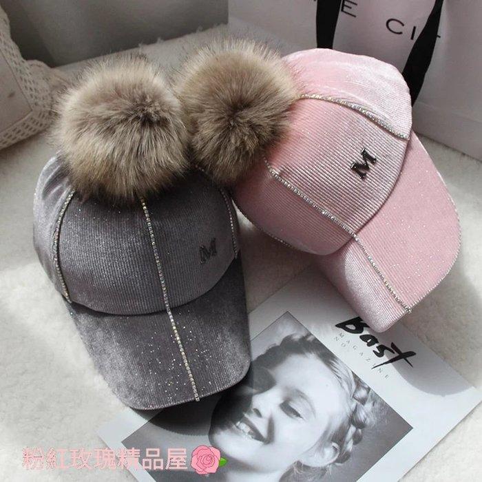 粉紅玫瑰精品屋~潮流韓版水鑽燈芯絨百搭毛球棒球帽~
