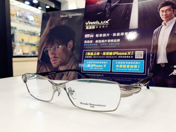 精光堂眼鏡 Masaki Matsushima 銀色鈦金屬鏡框 日本眼鏡時尚大獎的肯定 松島正樹MF-1179 1179