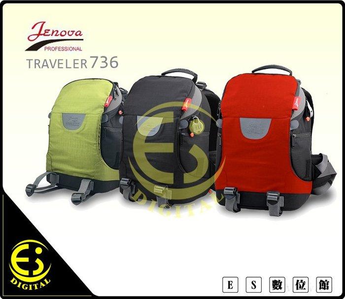 ES數位 吉尼佛 Jenova 後背包 TRAVELER 736 戰鬥小背包 攝影包 附鎖頭 旅行者 相機包