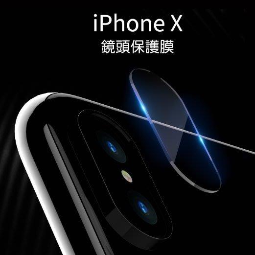 (蘋果比香蕉好) 蘋果 iPhoneX i11 防刮/防磨 鏡頭保護膜 鏡頭保護貼 鋼化膜 鋼化玻璃膜(送清潔包)