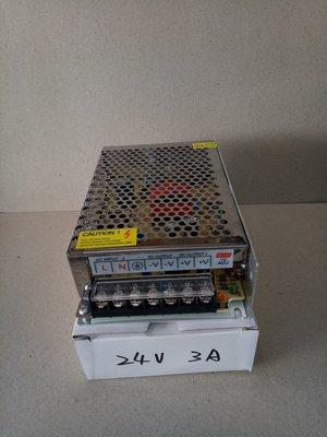 (星光閃閃)DC 24V 3A 72W 電源 LED電源 燈串,顯示幕,電子燈箱,LED發光字及監控設備的電源供應器