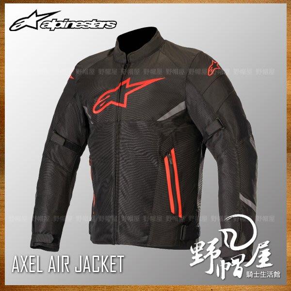 三重《野帽屋》義大利 Alpinestars A星 AXEL AIR 防摔衣 夏季 網眼 夾克 透氣。黑紅