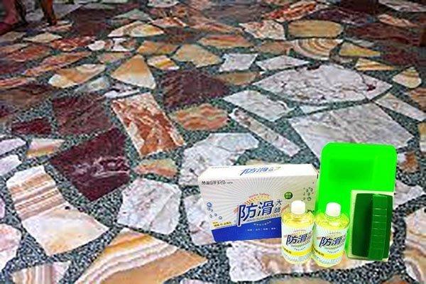 地板防滑劑《防滑大師》花崗石碎片拼貼地面防滑劑組(止滑劑)