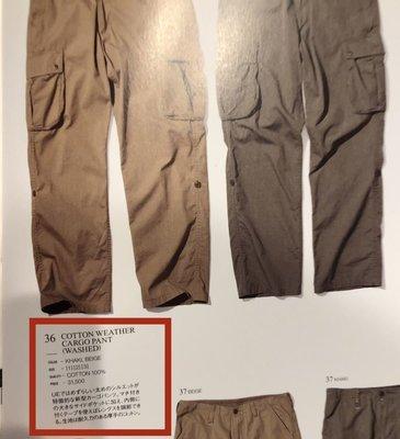 Uniform experiment 五芒星 工作長褲 JUNGLE 口袋工作褲 六袋長褲 軍褲 軍裝 卡其 3號