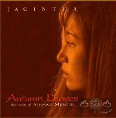 【SACD】秋葉 Autumn Leaves / 潔辛塔 Jacintha---GRV10063