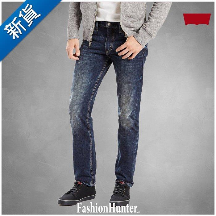 新貨【FH.cc】Levis 窄管牛仔褲 511-1792 Slim Fit Jeans 美國購入