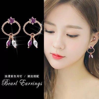 浪漫紫鋯石耳環