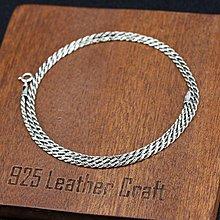 銀革手作 925 純銀 批角 螺旋 扭紋 頸鏈 一寸價格