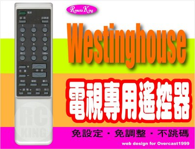 【遙控王】Westinghouse 西屋電視專用型遙控器_WT-20DF、WT-20PF、WT-200P、WT-2000P、WT-2001P、WT-2021PF