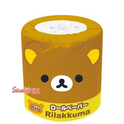 《東京家族》現貨日本拉拉熊懶懶熊 大臉捲筒衛生紙