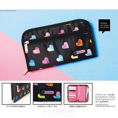 兔日殿~ Sweet雜誌 2014.8月號豪華附錄 LeSportsac 甜美愛心多 收納夾護照夾票據夾收納包小物包