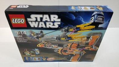 Lego 7962 Star Wars: Anakin Skywalker and Sebulba's Podracers