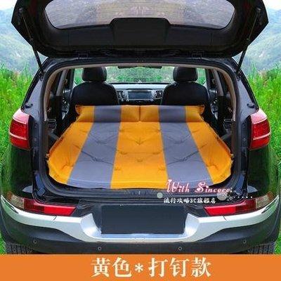 車充氣墊 豐田rav4車載充氣床墊漢蘭達普拉多氣墊床霸道suv奕澤榮放車睡墊 2色