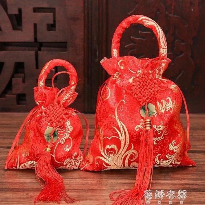 結婚喜糖盒婚慶創意刺繡喜糖袋子伴手禮手提中國風織錦糖袋