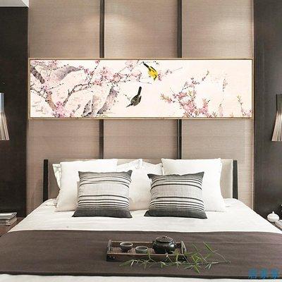 居家家 喜上眉梢新中式裝飾畫客廳掛畫臥室橫幅壁畫梅花鳥客廳背景床頭畫