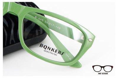 【My Eyes 瞳言瞳語】BONKERS 草綠系膠框平光眼鏡 明星熱賣款