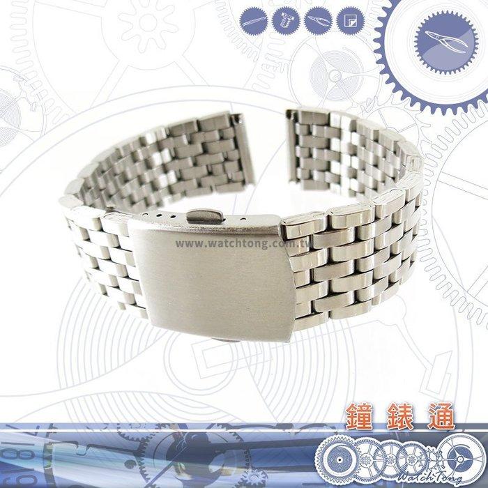 【鐘錶通】板折帶 金屬錶帶 B 49S18 - 18 mm 銀