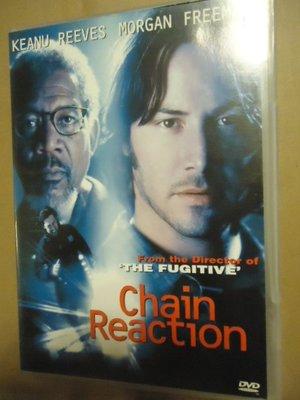 Chain Reaction 連鎖效應 基努李維 摩根費里曼 瑞秋懷茲