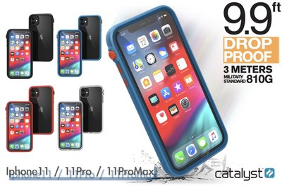 原廠一年保固 CATALYST iphone11 iphone 11 pro max 耐衝擊保護殼 ✈蛋殼手機配件屋✈