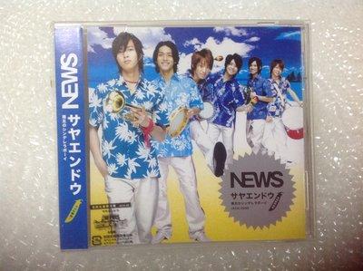 ~拉奇音樂~ NEWS  サヤエンドウ 裸足のシンデレラボーイ 初回生產限定盤 日本版  二手保存良好有側標。團。