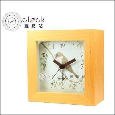 【鐘點站】原木鳥語系列 - A款 / 正方造型鬧鐘 / 淺木色 / 無印風格 / 經典原木色