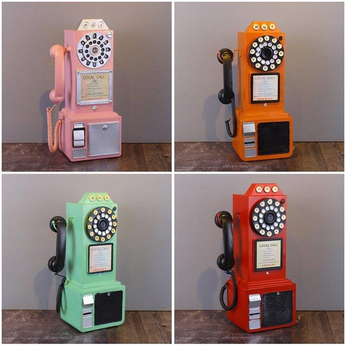 鐵將軍复古老式挂壁挂电话机模型服装店酒吧橱窗装饰品壁饰摆件摄影道具(4色可選)