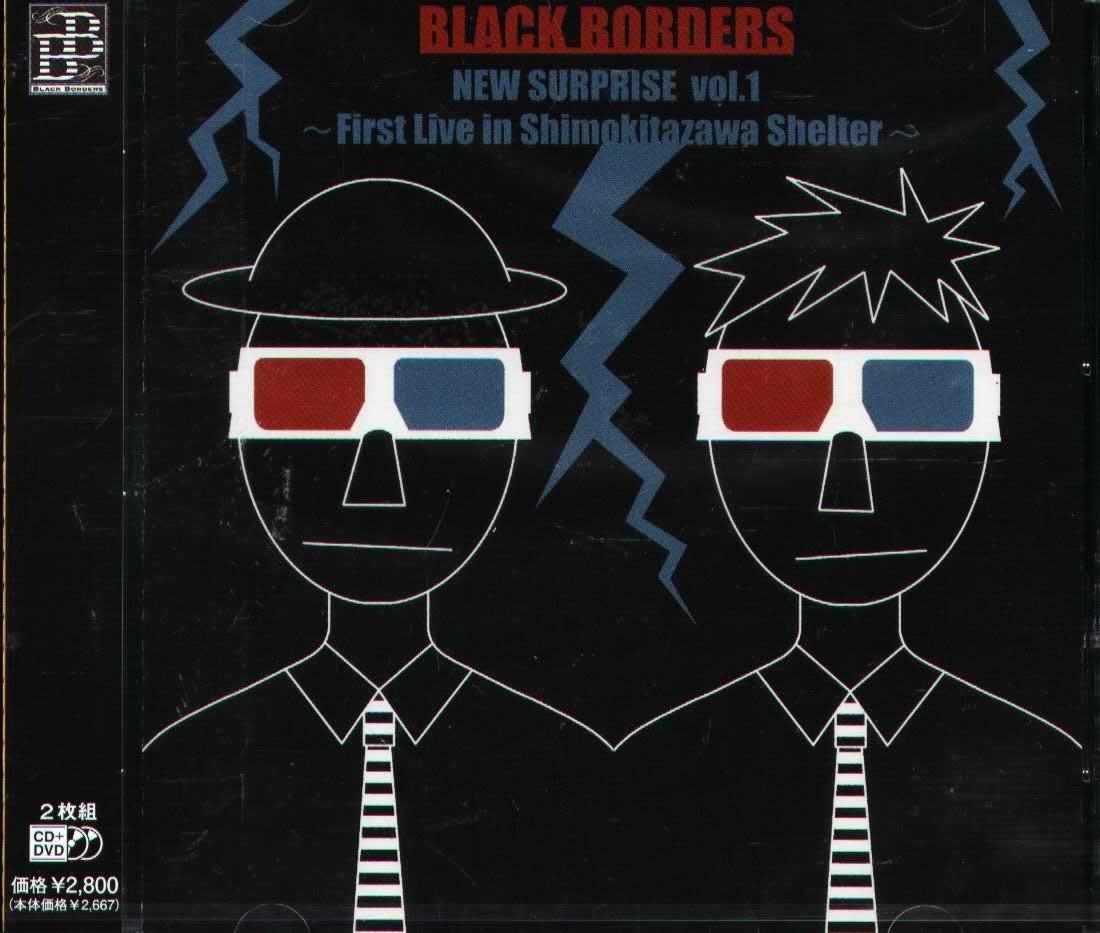 K - BLACK BORDERS - New Surprise Vol.1 - 日版 CD+DVD NEW