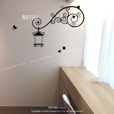 《阿布屋壁貼》歐式街燈A-M‧牆貼 窗貼 民宿餐廳居家佈置 蝴蝶 蝙蝠