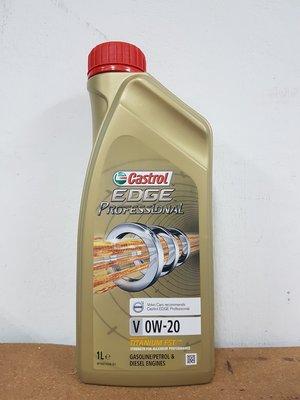 嘉油站 嘉實多 Castrol VOLVO EDGE V 0W-20 0W20 專業認證版 V60