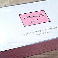 盒裝MAYCREATE法式香水禮盒 一盒有3瓶