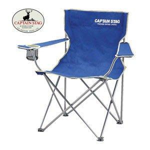 大里RV城市【日本 CAPTAIN STAG】鹿牌斑比休閒椅扶手椅,折疊椅,休閒椅,兒童露營椅 M-3907