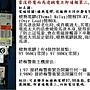 ◎終極警衛◎ 養殖業 停電通報 停電警報 水車馬達跳電通報 停電 復電 磁簧 (德國西門子工業用模組)