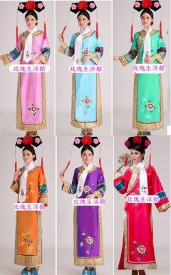 【玫瑰生活館】~~ 宮瑣心繡花格格裝~,小燕子*~ ~清朝,古裝服~ ~ 綠 ,紅,藍含帽子.