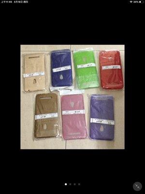 果凍套 專用 華碩 Asus Zenfone 5 A500cg A501cg A501kl 保護套 果凍套 (果凍套)
