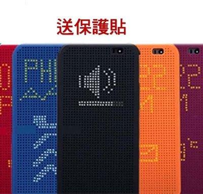(送保護貼)HTC A9M9+E9+M9E9M8E8蝴蝶32 826 820S EYE智能洞洞皮套Do 高雄市
