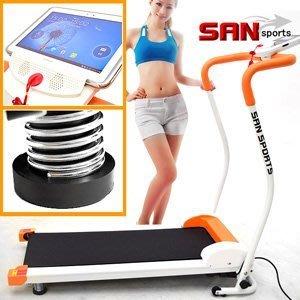 【推薦+】SAN SPORTS 超元氣電動跑步機.8顆避震墊+時速達10公里C128-131電跑.運動健身器材