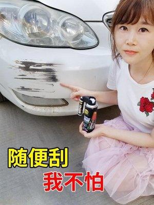 汽車用補漆筆綠茵神器車漆劃痕修復去痕珍珠白色深度油漆刮痕修補   全館免運