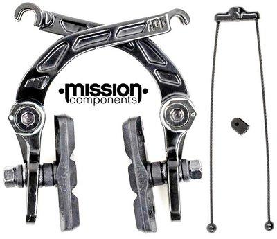 [I.H BMX] Mission Cease 煞車夾器 表演車特技車土坡車下坡車滑板直排輪DH極限單車街道車單速車地板車Fixed Gear特技腳踏車場地車