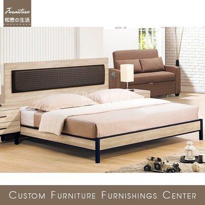 HOME MALL~歐都納雙人5尺床頭片型床組 $8100~(雙北市4樓以下免運費)7T