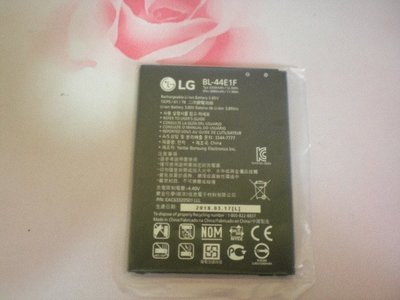 100%新 LG V20 原裝電池