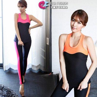 現貨 2件式有氧韻律瑜伽服 室內戶外運動背心+高彈力緊身顯瘦長褲套裝 艾爾莎【TAE3003】