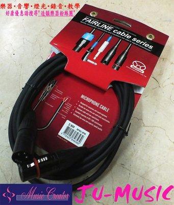 造韻樂器音響- JU-MUSIC - SUPERLUX 麥克風 導線 SFM 2.5 FM 2.5米 XLR 另有 5米 20米